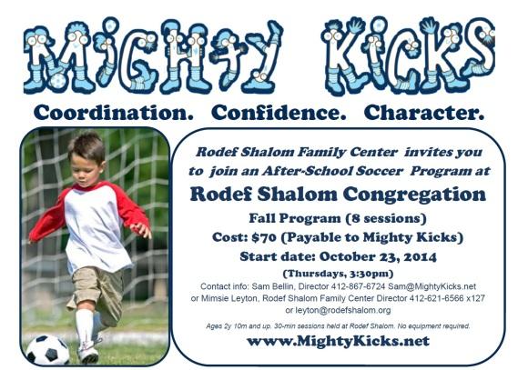 mightykicks photo
